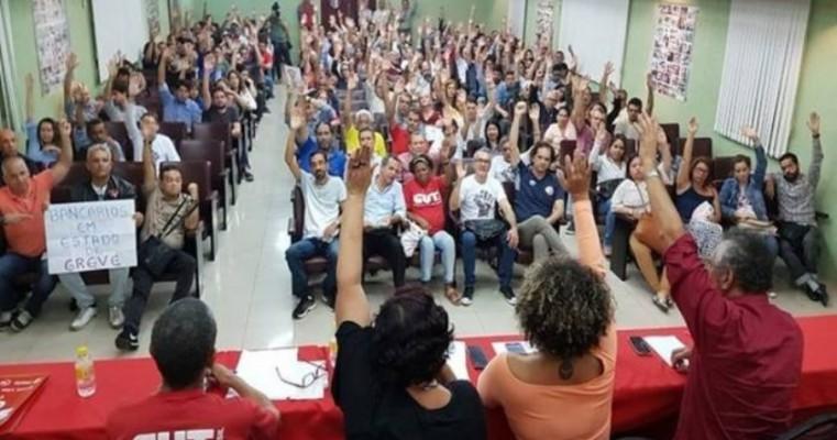 Após paralisação de advertência, bancários de Pernambuco poderão deflagrar greve na próxima semana