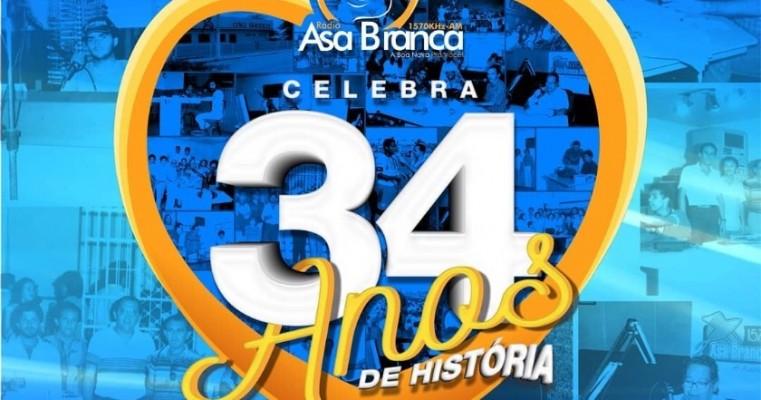 Salgueiro - Rádio Asa Branca AM comemora 34 anos com Missa em ação de graças