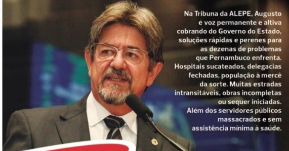 O DEPUTADO ESTADUAL AUGUSTO CÉSAR COBRANDO DO GOVERNADOR NA ALEPE SOLUÇÕES
