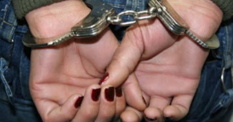 Polícia Militar de Brejo Santo apreende mais 2kg de maconha