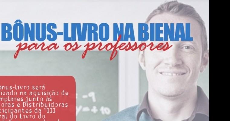 Prefeita de Terra Nova Aline Freire garante Bônus-Livro aos professore efetivos e contratados para a Bienal 2019
