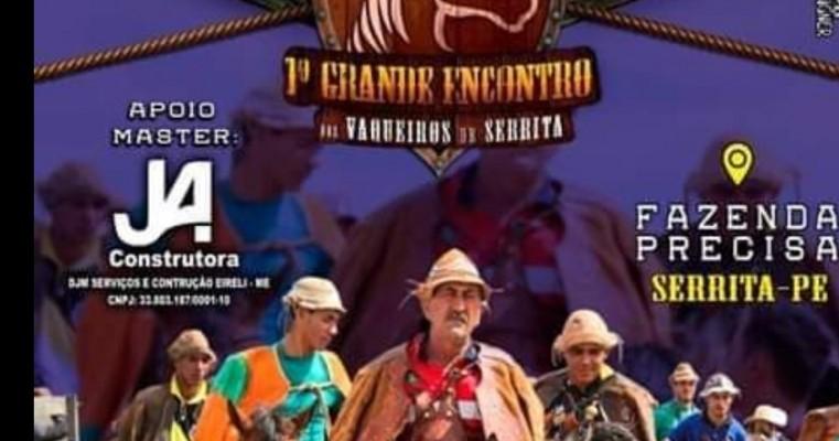 1º GRANDE ENCONTRO DE VAQUEIROS DE SERRITA.
