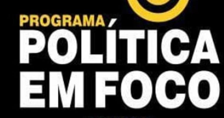 Concursos do Governo de Pernambuco, Prefeitura e Autarquia de Salgueiro oferecem quase 4 mil vagas
