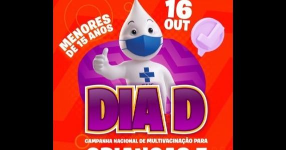 Secretaria de Saúde de Salgueiro promove Dia D de Campanha de Multivacinação nesse sábado